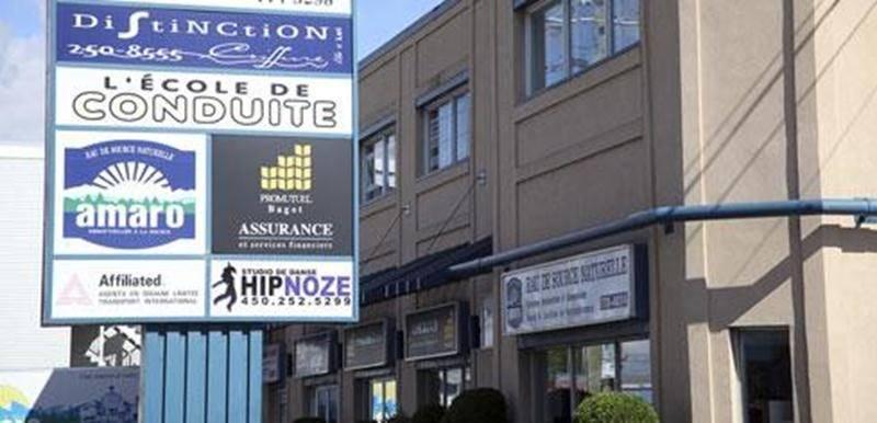 Les bureaux du centre de distribution de l'eau Amaro, sur la rue Dessaulles à Saint-Hyacinthe, resteront ouverts.