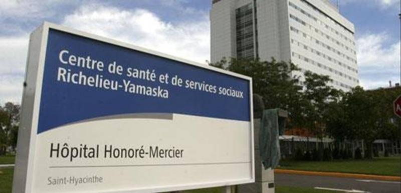 Les travaux au centre hospitalier Honoré-Mercier se sont terminés en juillet 2008 avec l'ouverture de la nouvelle entrée principale et l'aménagement d'un stationnement de 70 cases.