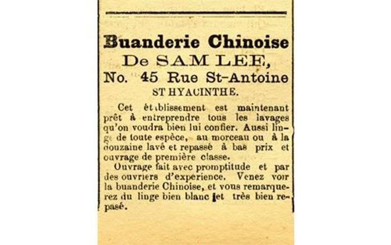 Publicité produite dans L'Union à neuf reprises en août et septembre 1890. Archives CHSH