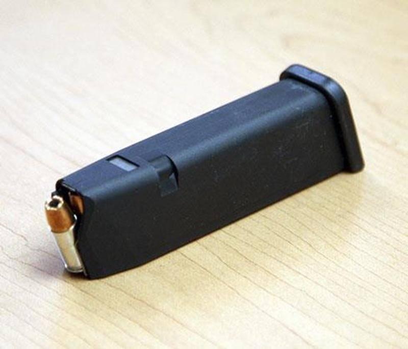 Un chargeur d'arme de poing appartenant à la Sûreté du Québec a été retrouvé sur la Promenade Gérad-Côté.