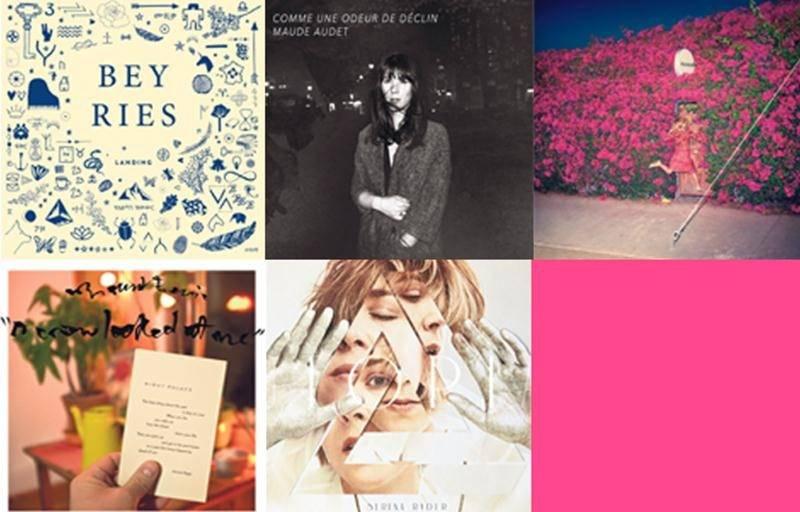 Nos coups de coeur musicaux de 2017