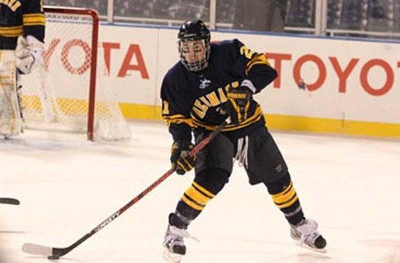 William Lacasse, lors du match extérieur opposant son équipe, les Knights de Neumann University, aux Icers de Penn State University, le 4 janvier.