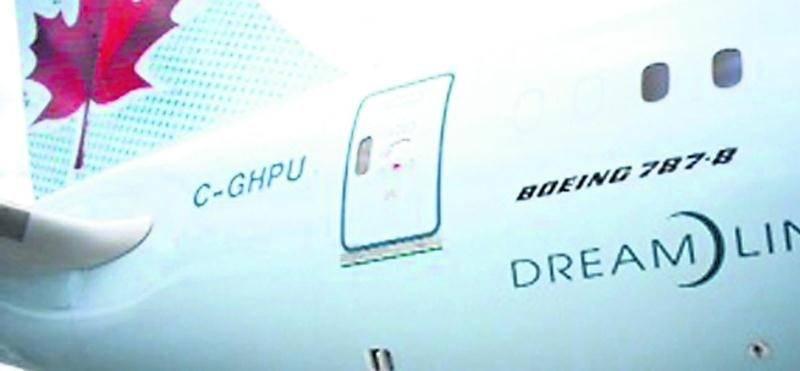 Le transporteur Air Canada possède trois appareils 787 Dreamliner de Boeing pour le moment et en attend 34 autres d'ici 2019.  Photo courtoisie