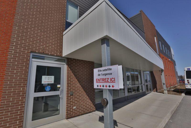 La clinique de dépistage est située au CLSC des Maskoutains. On peut s'y rendre uniquement sur rendez-vous.