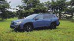 Subaru Outback Wilderness : partir à l'aventure en tout confort